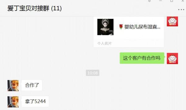 恭贺:河南商丘刘莎莎与爱丁宝贝纸尿裤品牌成功签约合作