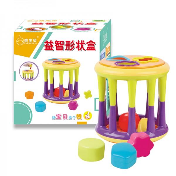 赞宝贝婴童玩具品牌正在面向全国空白区域诚招代理加盟  赞宝贝婴童玩具邀您来加盟
