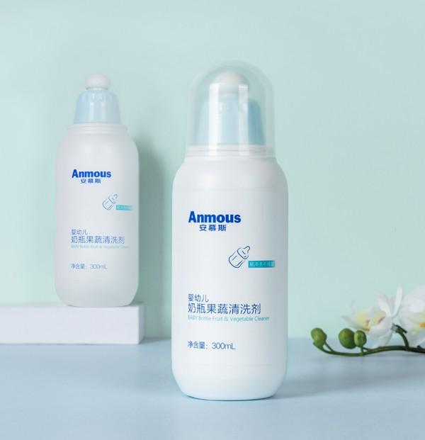 安慕斯嬰兒寶寶奶瓶清洗劑   A類食品接觸級·守護寶寶安全