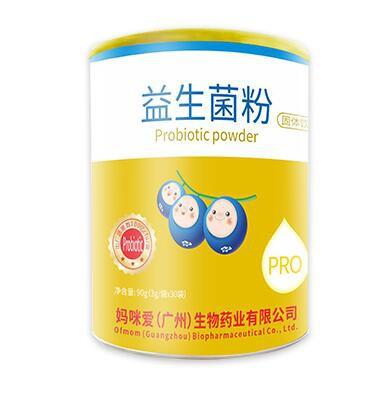 媽咪愛益生菌粉好不好    四菌聯動活性高·呵護寶寶健康成長