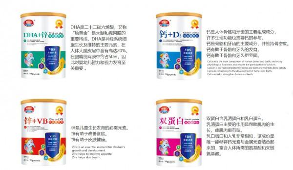 聰樂貝營養包系列產品  誠邀全國空白區域代理商加入