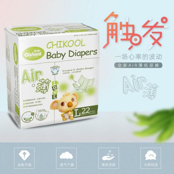 奇酷Air薄婴儿纸尿裤 纤巧薄+轻芯呵护 给宝宝不一样的柔薄体验