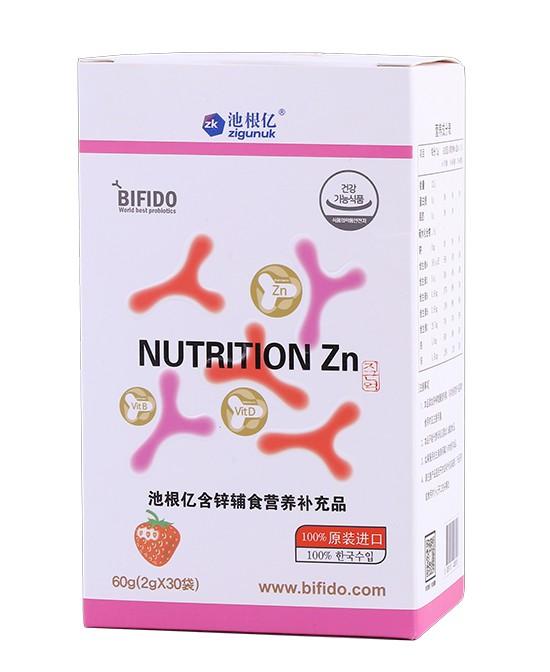 池根亿辅食营养补充品  针对性补充人体所需营养  欢迎代理商加入