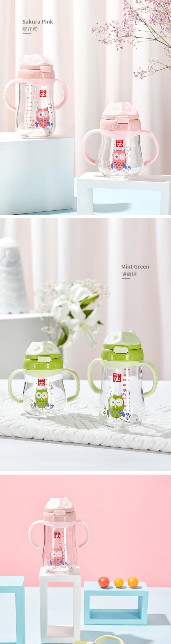宝宝的学饮杯如何选购     gb好孩子儿童鸭嘴吸管学饮杯360°喝水无阻力·方便省力