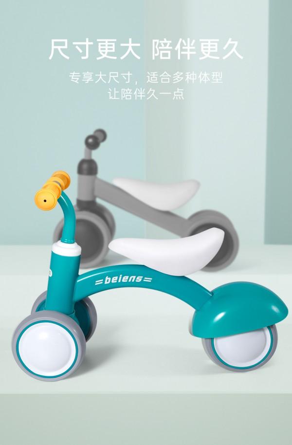 宝宝平衡车怎么选?贝恩施儿童平衡车 炫目彩虹造型  畅享稳当骑行的乐趣