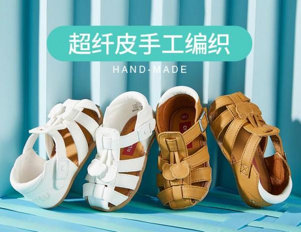 卡特兔童鞋&夏季学步机能鞋  家长选对了吗
