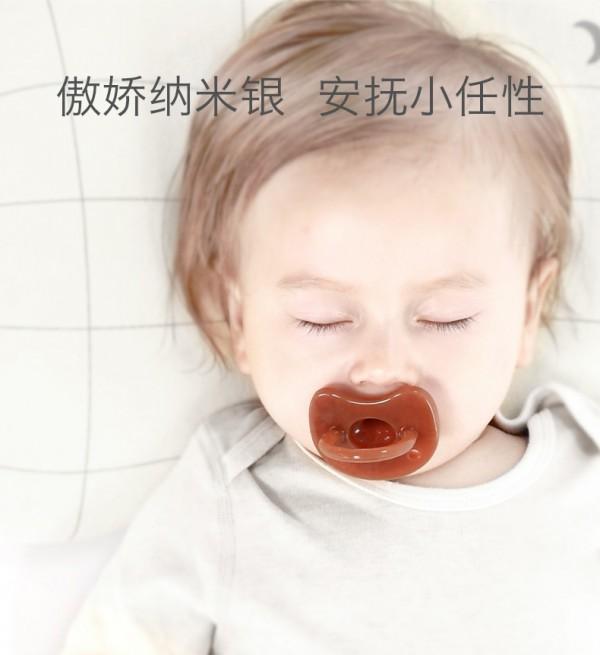 安抚奶嘴选哪个品牌好?babycare婴儿安抚奶嘴 硅胶纳米银 安抚宝宝小任性