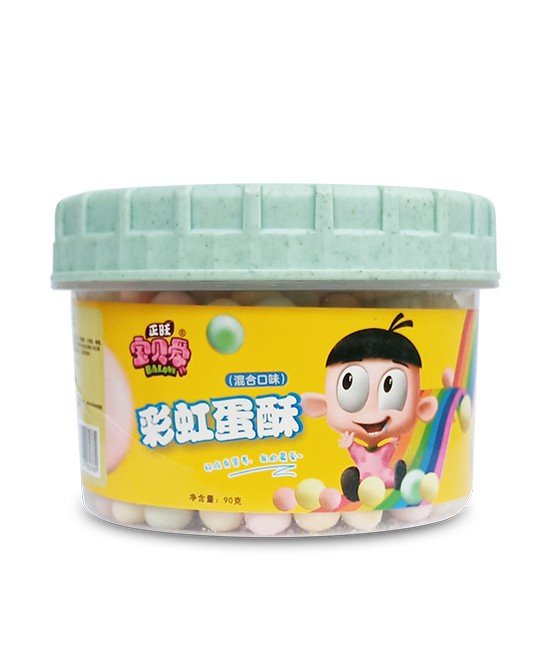 恭贺:河南郑州袁英豪成功签约正旺宝贝爱婴童零食 膳食营养 伴你成长