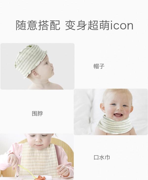 babycare婴儿护肚围兜 360°恒温护肚不受凉 让妈妈放心安睡少烦恼