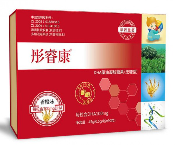 华药童舒彤睿康DHA藻油凝胶糖果  纯植物来源DHA更有保障