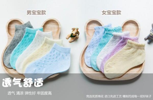 宝宝夏季需要穿袜子吗   法比兔夏季薄款棉袜呵护宝宝足部健康