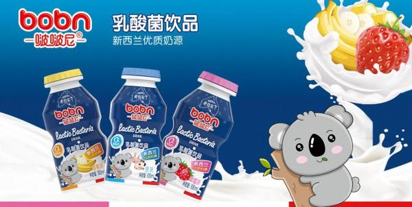 2020儿童零食代理什么品牌好   啵啵尼儿童零食新签代理天津王总