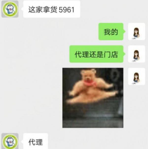 恭贺:浙江宁波王先生成功代理艾婴堡零食品牌