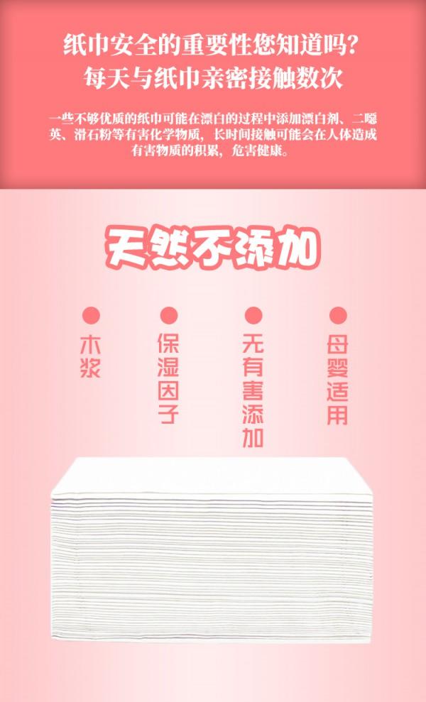 南桂坊、洁采两大品牌强势入驻全球婴童网 全国火热招商进行中