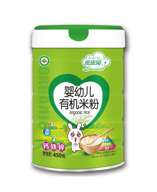 皮皮兔婴童食品品牌携手全球婴童网 战略升级 开启全国全国招商新篇章