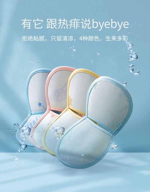 KUB可优比婴儿苎麻冰丝手臂枕席  透气不沾身·凉而不冰