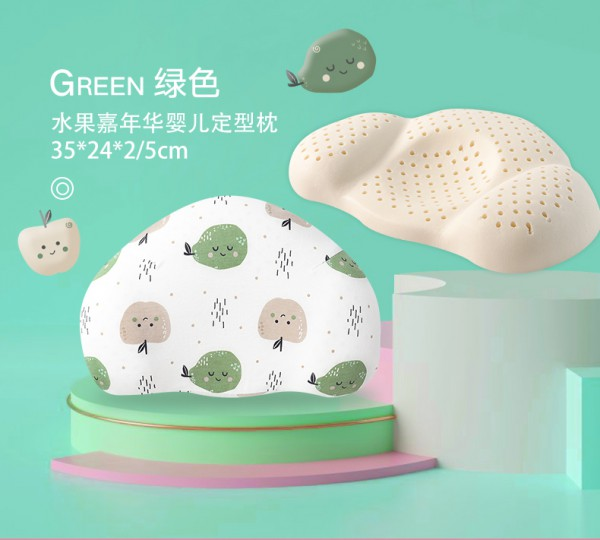 好孩子婴儿定型枕 天然乳胶 透气抑菌 贴心护型 轻松睡出宝宝好头型