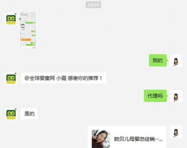 恭贺:山东潍坊王美华成功代理迪巧佳营养品品牌