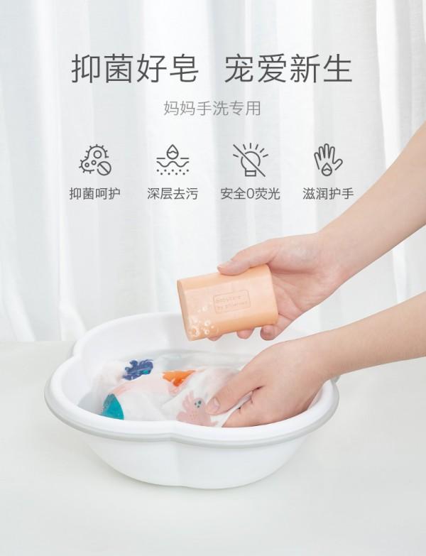 小孩子的衣服跟大人的衣服为什么要分开洗  babycare婴儿抑菌皂洗衣皂植物抑菌·有效去污