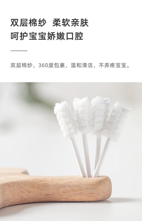 """十月结晶婴儿口腔清洁器""""五重脱脂消毒棉纱""""入口清洁 从小开始 解决宝宝蛀牙危机"""
