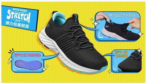 返校季 斯凯奇童鞋新品火爆来袭 引领童鞋舒适,童趣,时尚潮流新风向