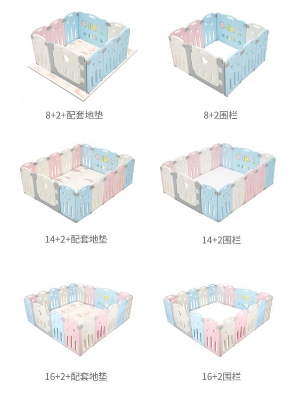 澳贝围栏折叠防护栏   全新升级四重防护·助力宝宝安全学步