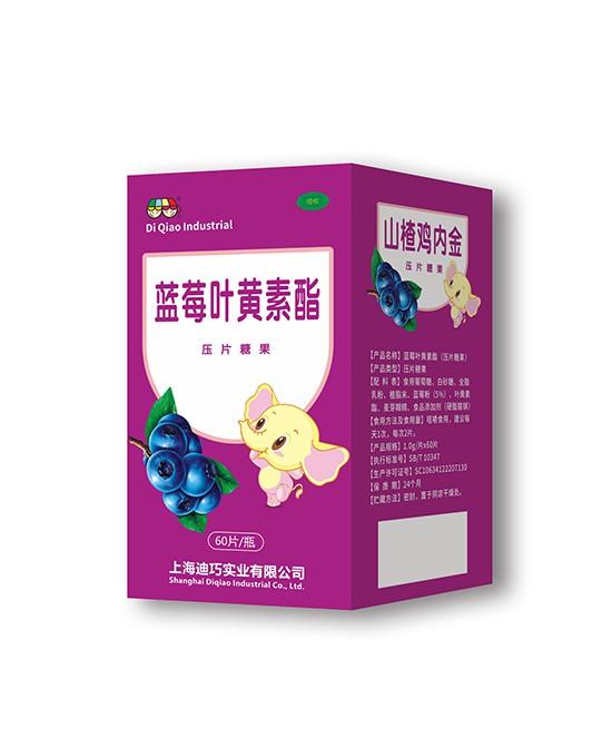 上海迪巧營養品再上3大新品   火爆招商誠邀全國空白區域代理商