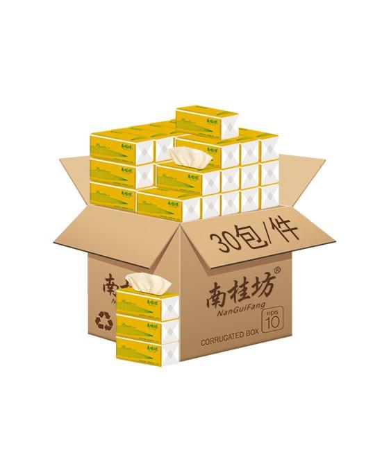 南桂坊纸巾品牌新签贵重凯里代理  恭祝陆总:生意兴隆、财源滚滚