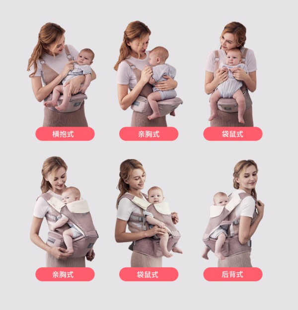 如何选择适合宝宝的腰凳   抱抱熊多功能婴儿背带前抱式腰凳解放宝爸宝妈妈的双手