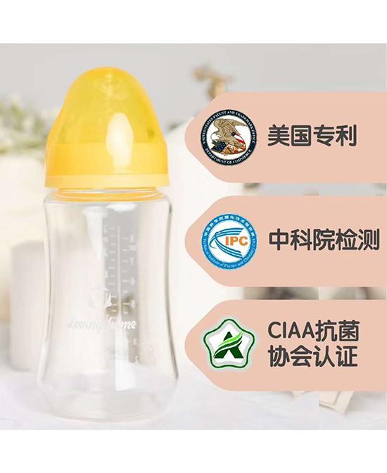 一生一家奶瓶品牌正式入駐全球嬰童網  全國唯一一個取得抗菌貼標奶瓶品牌