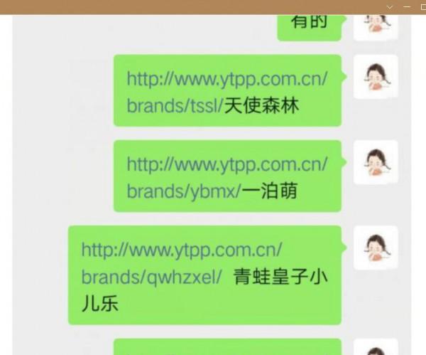 恭贺:江苏苏州许娜成功代理天使森林婴童洗护品牌