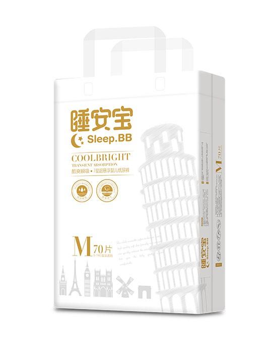 恭贺:安徽芜湖汪小姐与睡安宝纸尿裤品牌成功签约合作