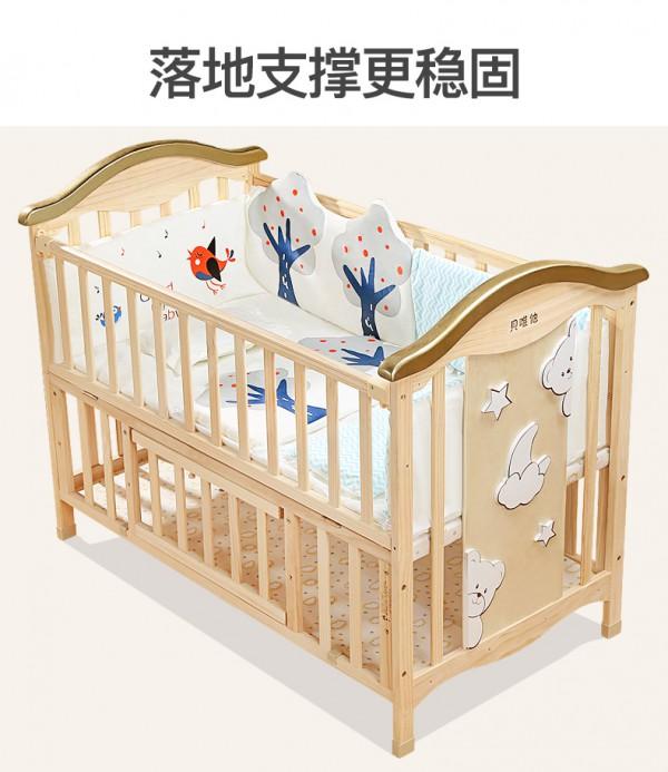 贝唯他婴儿床 甄选新西兰松木 三种模式自由切换 环保防护 给新生宝宝贴心的礼物