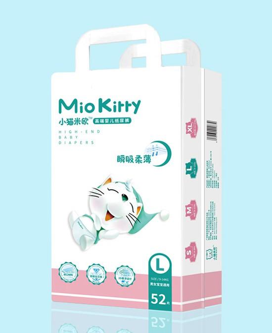 恭贺:湖北恩施唐明月成功签约小猫米欧高端纸尿裤 以品质谋发展 高端赢未来