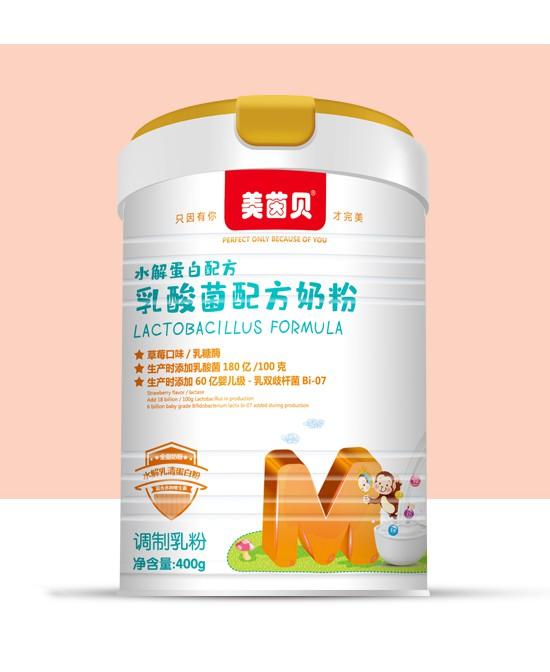 火热招商季丨母婴店营养品进货选什么品牌好?美茵贝营养品 品类齐全 营养健康 你的理想之选