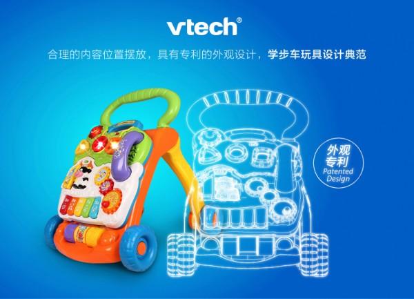 伟易达宝宝多功能学步车手推车    科学学步更安全·放手让宝宝自己学步
