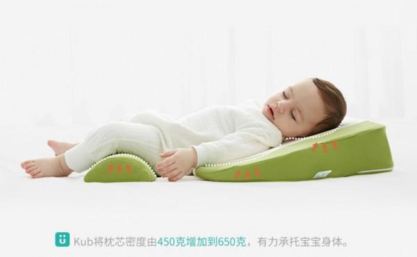 宝宝容易呛奶、吐奶怎么办?KUB可优比婴儿防吐奶枕 科学15°斜坡 预防呛吐 伴你安心喂养