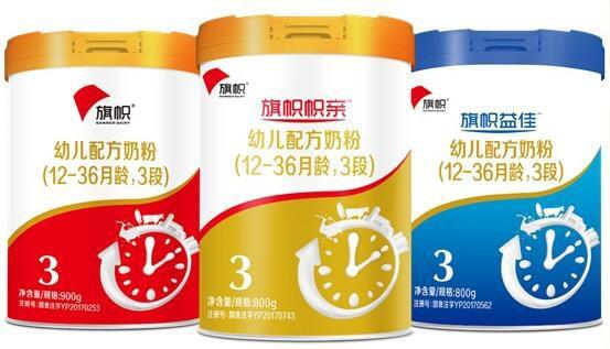 旗帜奶粉营养纯净   打造出更适合中国宝宝体质的鲜活奶粉