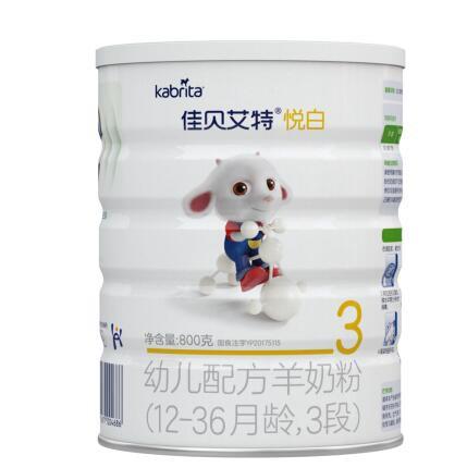 佳贝艾特悦白羊奶粉优质配方    为宝宝们带去贴身守护