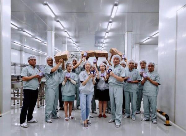 突发|圣元韩国工厂投产,全球至少已布局8家工厂!
