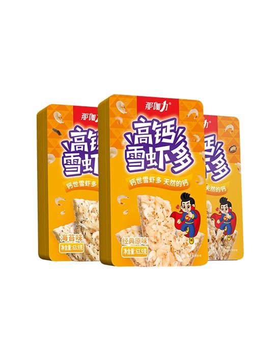 恭贺:江苏淮安力先生与那伽力食品品牌成功签约合作