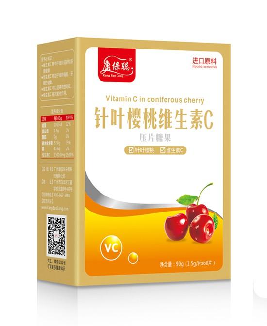 恭賀:康保聰營養品品牌新收黑龍江雞西張夢晴一枚代理