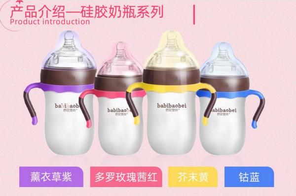 恭贺:安徽合肥芮先生成功代理芭芘宝贝高端奶瓶 以高端谋发展 品质赢未来