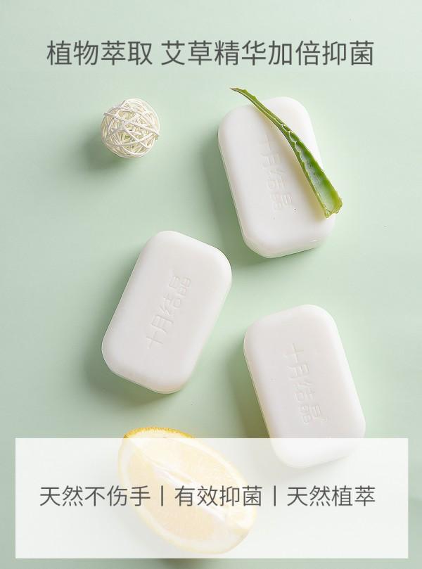 十月结晶婴儿洗衣皂    植物萃取·天然洁净强力去污