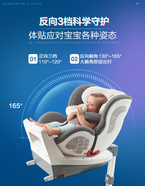 感恩360度旋转儿童安全座椅   5重吸能减震技术重安全·保护宝宝头颈避免二次伤害
