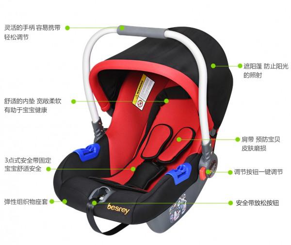 besrey貝思瑞便攜提籃安全座椅    三點式安全帶·穩固安全呵護寶寶的出行