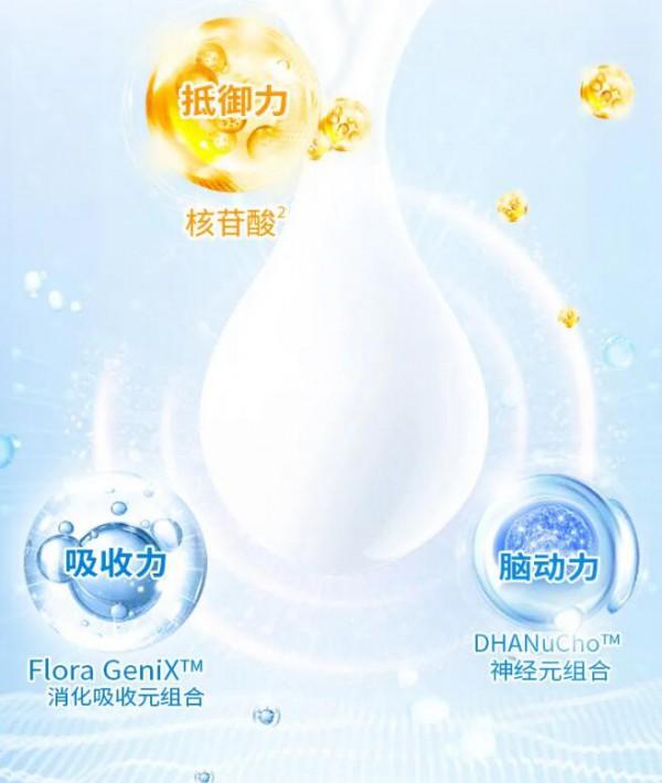 貝拉米超高端中文版菁躍奶粉來了  歡迎選購