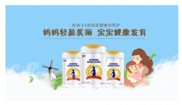 英博燕窝酸妈妈配方羊奶粉、英博K2儿童成长配方羊奶粉隆重上市