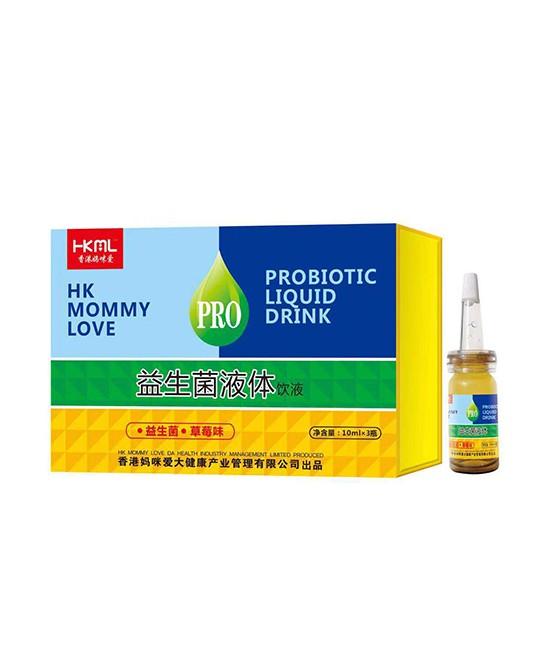 入学返校营养补充是关键 香港妈咪爱营养饮液系列 全方位补充营养 呵护宝宝健康成长