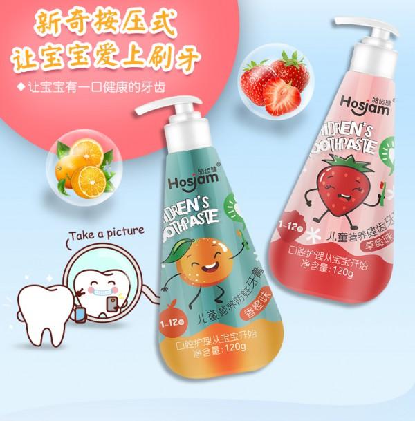 皓齿健儿童软毛牙刷套装    温和呵护宝宝幼嫩的牙龈健康